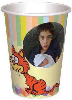 כוס חתולי, ציפורי והתולעת
